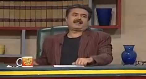 Khabardar with Aftab Iqbal (Comedy Show) - 15th January 2017