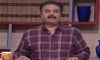 Khabardar with Aftab Iqbal (Comedy Show) - 15th July 2017
