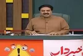 Khabardar with Aftab Iqbal (Comedy Show) – 15th July 2018