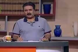 Khabardar with Aftab Iqbal (Comedy Show) – 15th June 2018