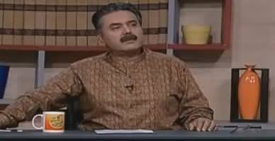 Khabardar with Aftab Iqbal (Comedy Show) - 15th March 2018