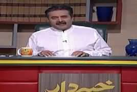 Khabardar With Aftab Iqbal (Comedy Show) – 15th March 2019