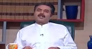 Khabardar With Aftab Iqbal (Comedy Show) - 15th March 2020
