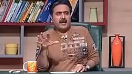 Khabardar with Aftab Iqbal (Comedy Show) - 15th September 2016