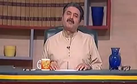 Khabardar with Aftab Iqbal (Comedy Show) - 16th April 2017