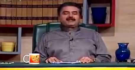 Khabardar with Aftab Iqbal (Comedy Show) – 16th December 2016