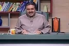 Khabardar With Aftab Iqbal (Comedy Show) – 16th December 2018