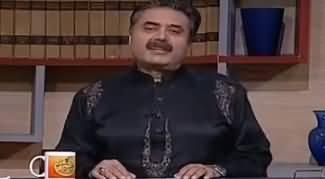 Khabardar with Aftab Iqbal (Comedy Show) - 16th February 2018