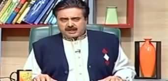 Khabardar With Aftab Iqbal (Comedy Show) - 16th February 2020