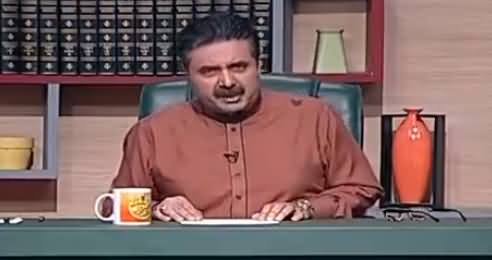 Khabardar with Aftab Iqbal (Comedy Show) – 16th July 2016