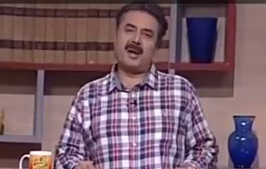 Khabardar With Aftab Iqbal (Comedy Show) - 16th July 2017