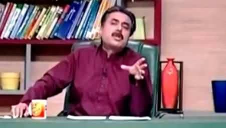 Khabardar With Aftab Iqbal (Comedy Show) - 16th June 2016