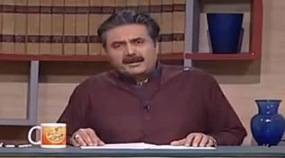 Khabardar with Aftab Iqbal (Comedy Show) - 16th June 2017