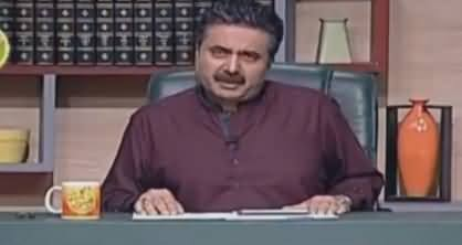 Khabardar with Aftab Iqbal (Comedy Show) - 16th June 2018