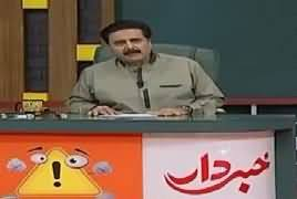 Khabardar With Aftab Iqbal (Comedy Show) – 16th June 2019