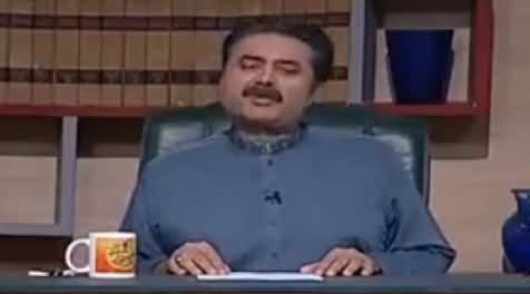 Khabardar with Aftab Iqbal (Comedy Show) - 16th March 2017