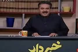 Khabardar with Aftab Iqbal (Comedy Show) – 16th March 2018