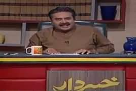 Khabardar With Aftab Iqbal (Comedy Show) – 16th March 2019