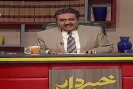 Khabardar With Aftab Iqbal (Comedy Show) – 16th November 2018