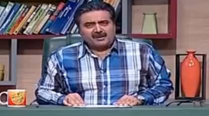 Khabardar with Aftab Iqbal (Comedy Show) - 16th September 2016
