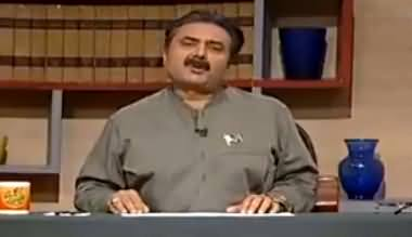 Khabardar with Aftab Iqbal (Comedy Show) - 17th August 2017