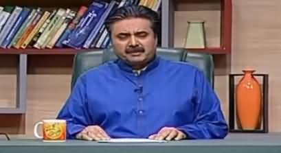 Khabardar With Aftab Iqbal (Comedy Show) – 17th August 2019