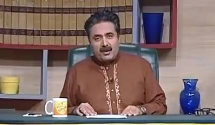 Khabardar With Aftab Iqbal (Comedy Show) - 17th December 2016