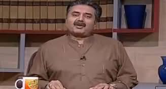 Khabardar with Aftab Iqbal (Comedy Show) - 17th February 2018