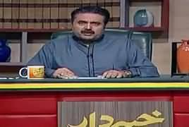 Khabardar With Aftab Iqbal (Comedy Show) – 17th February 2019