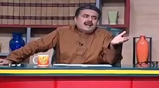 Khabardar with Aftab Iqbal (Comedy Show) – 17th July 2016