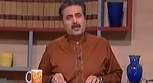 Khabardar with Aftab Iqbal (Comedy Show) - 17th June 2017