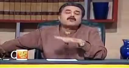 Khabardar with Aftab Iqbal (Comedy Show) - 17th March 2017