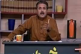 Khabardar with Aftab Iqbal (Comedy Show) – 17th March 2018