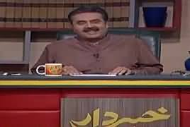 Khabardar With Aftab Iqbal (Comedy Show) – 17th March 2019