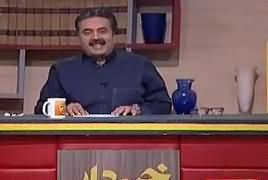 Khabardar with Aftab Iqbal (Comedy Show) – 17th May 2018