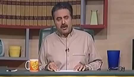 Khabardar with Aftab Iqbal (Comedy Show) - 17th November 2016