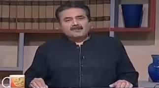 Khabardar with Aftab Iqbal (Comedy Show) - 17th November 2017