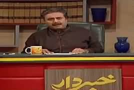 Khabardar With Aftab Iqbal (Comedy Show) – 17th November 2018
