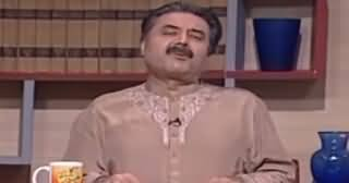 Khabardar With Aftab Iqbal (Comedy Show) - 17th November 2019