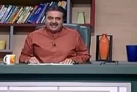 Khabardar with Aftab Iqbal (Comedy Show) – 18th May 2019