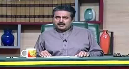 Khabardar with Aftab Iqbal (Comedy Show) - 18th August 2016
