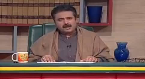 Khabardar with Aftab Iqbal (Comedy Show) – 18th December 2016