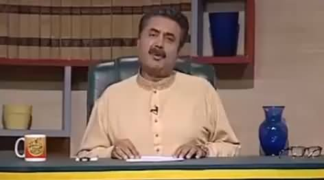 Khabardar with Aftab Iqbal (Comedy Show) - 18th February 2017