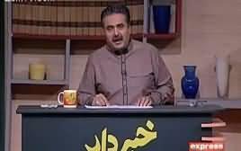 Khabardar with Aftab Iqbal (Comedy Show) – 18th February 2018