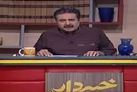 Khabardar With Aftab Iqbal (Comedy Show) – 18th January 2019