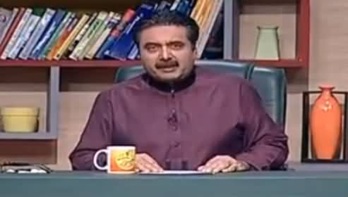 Khabardar With Aftab Iqbal (Comedy Show) - 18th June 2016