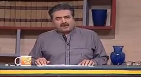 Khabardar with Aftab Iqbal (Comedy Show) - 18th May 2017