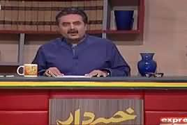 Khabardar with Aftab Iqbal (Comedy Show) – 18th May 2018