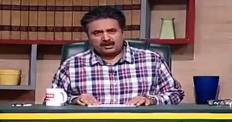 Khabardar with Aftab Iqbal (Comedy Show) – 18th November 2016