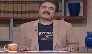 Khabardar with Aftab Iqbal (Comedy Show) - 18th November 2017